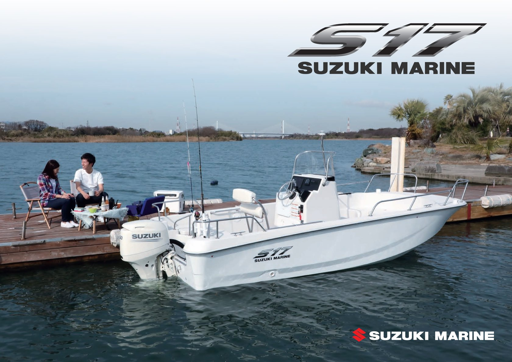 Suzuki Marine S17